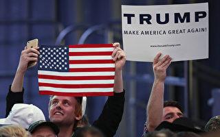 川普支持者怀旧情绪深 渴望回到50年前