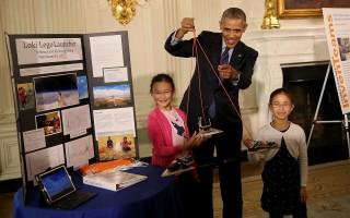 奥巴马主持白宫科学展 多名华裔青少年参展