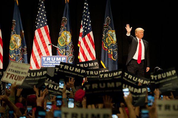 賓州初選最「難纏」川普提前綁定黨代表