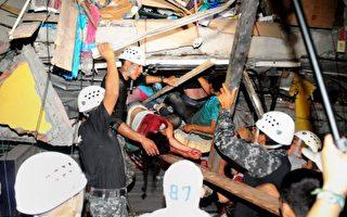 震不停! 厄瓜多爾規模7.8強震 已77死