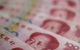 中共央行净投放2100亿元 市场流动性仍紧