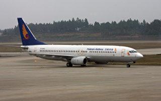 飛往捷克航班中國乘客猝死 客機迫降莫斯科