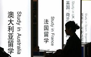 随着国民收入上升,选择赴国外学习的中国学生数量飙升。根据国际教育研究所的数据,在2008-2015年之间,在美国上学的中国学生人数增加了两倍,达到304,040人。(STR/AFP/Getty Images)