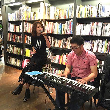 歌手林芯仪4月1日在诚品台北敦南开唱。(种子音乐提供)