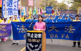全球退黨中心主席易蓉:三退開創歷史和未來