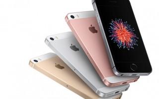苹果最新款智能小屏幕手机iPhone SE,将iPhone 6s的许多功能集结到iPhone 5s的机身。(苹果官网截图)