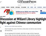美国英文媒体报导中国退党大潮