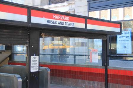 哈佛大学地铁站,地处剑桥市(Cambridge)。(商家提供)