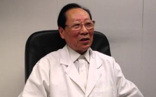 旧金山湾区王诗铭教授 花粉症特别义诊活动