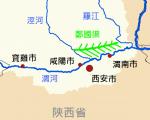 郑国渠的现今位置(Kmusser/维基百科)