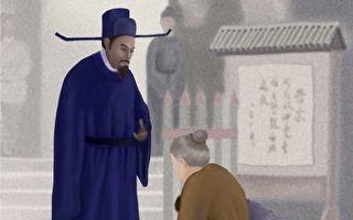 【故国神游】刀笔雄词决讼狱 包公堂外放青天