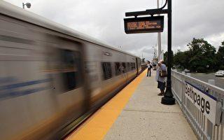 纽约长岛居民不堪火车噪音  和MTA谈十年无果