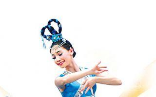 中國古典舞介紹:凝聚華夏文明 承傳神傳文化