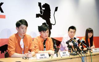 港傘後組織結盟參選立會「香港眾志」成立