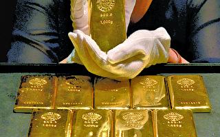 纽约交易所黄金大跌 创四个月来新低