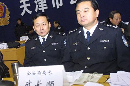 武长顺是周永康的马仔,是天津市迫害法轮功的主要责任人之一。(大纪元资料室)