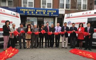 紐約華裔專用救護車 首月出車2400多次