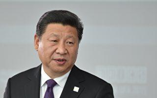 海外中文媒體近日傳出,習近平不想在中共「十九大」上指定自己的「接班人」。(Ramil Sitdikov/ Getty Images)