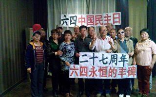 孫文廣:山東連續九年聚會紀念「六四」