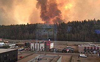 加拿大重鎮野火失控 全城6萬人強制撤離