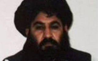 塔利班证实领导人命丧美军空袭
