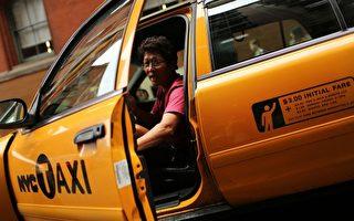 紐約零死亡願景 出租車司機須休息8小時