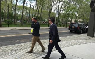 紐約八大道黑幫案 首名嫌犯認罪