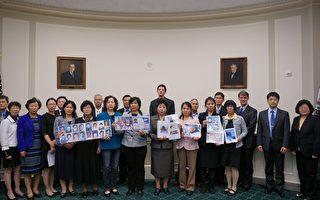 法轮功学员美国会揭中共酷刑 递迫害人名单