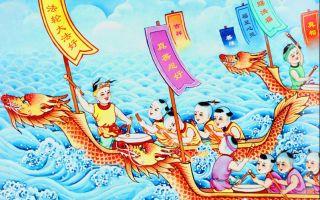 大陸各界法輪功學員及民眾恭賀李洪志先生華誕