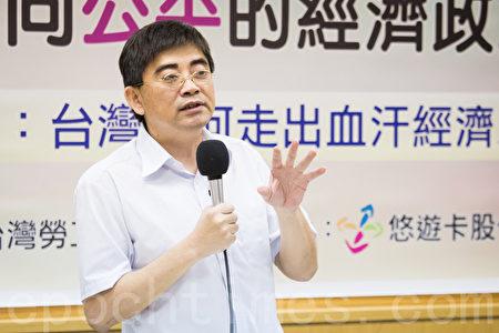 中央大学经济系教授邱俊荣。(陈柏州/大纪元)