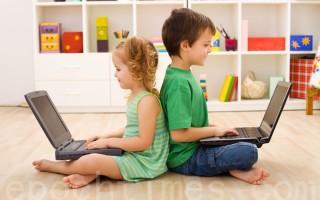 四大要訣 讓孩子不再沉迷電玩