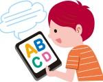 科学家研究发现学习新的语言让人变聪明。(Fotolia)