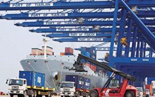 中國四月份進出口下滑超過預期