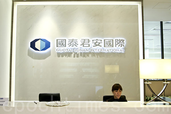 姚剛案持續發酵 國泰君安前副總裁劉欣被查