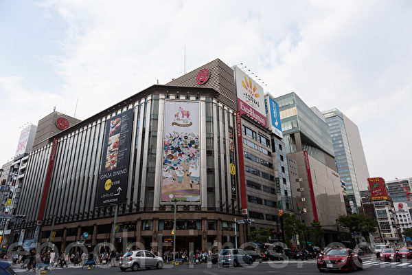 日元急升影响观光 日百货店奢侈品卖不动