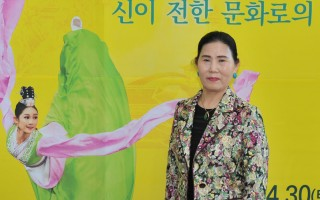 韓國舞教師欽慕神韻「怎麼做的這麼好」