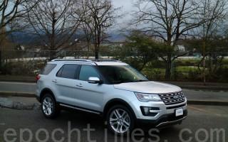 车评:全尺寸全功能 2016 Ford Explorer Ltd