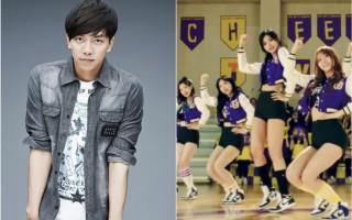 左为李昇基资料照,右为女团TWICE。(艾恩娱乐,视频截图/大纪元合成)