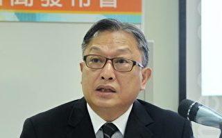 香港調查:47%市民未為退休規劃