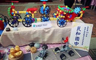 嘉义县国中技艺竞赛 学生展现好手艺