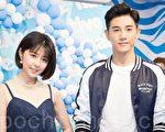 藝人邵雨薇(左)、張立昂(右)5月9日在台北出席鞋品活動,兩人穿上情侶鞋裝亮相。(陳柏州/大紀元)