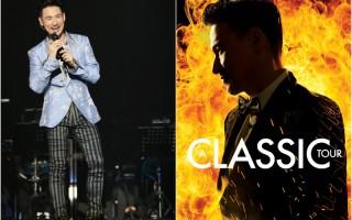 """今年,张学友再度回应乐坛的期盼、歌迷的等待,将展开""""A CLASSIC TOUR""""巡演。(环球唱片/大纪元合成)"""