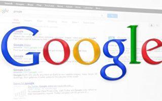 传在台扩厂生变 Google:计划未曾改变