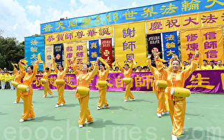 多国学员在港庆法轮大法日