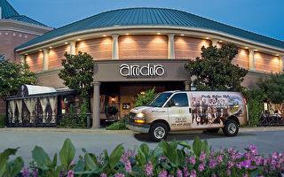 休斯頓Arcodoro意大利餐廳:品嚐地道意大利美食