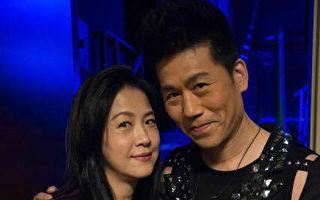 羅時豐偕妻赴美開唱 順道慶祝結婚20週年