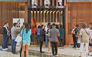 受疫情打击 澳洲两知名中餐馆一重组一倒闭