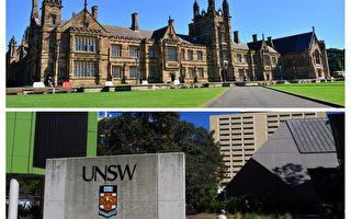 泰晤士世界大學排名 澳洲六所大學躋身百強