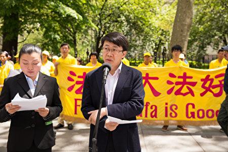 2016年5月11日,紐約市政廳公園,前空軍軍官、法輪功學員胡志明在慶祝「5·13」世界法輪大法日新聞發布會上發言。(戴兵/大紀元)