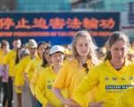 法轮功学员纽约中领馆前抗议 吁法办江泽民
